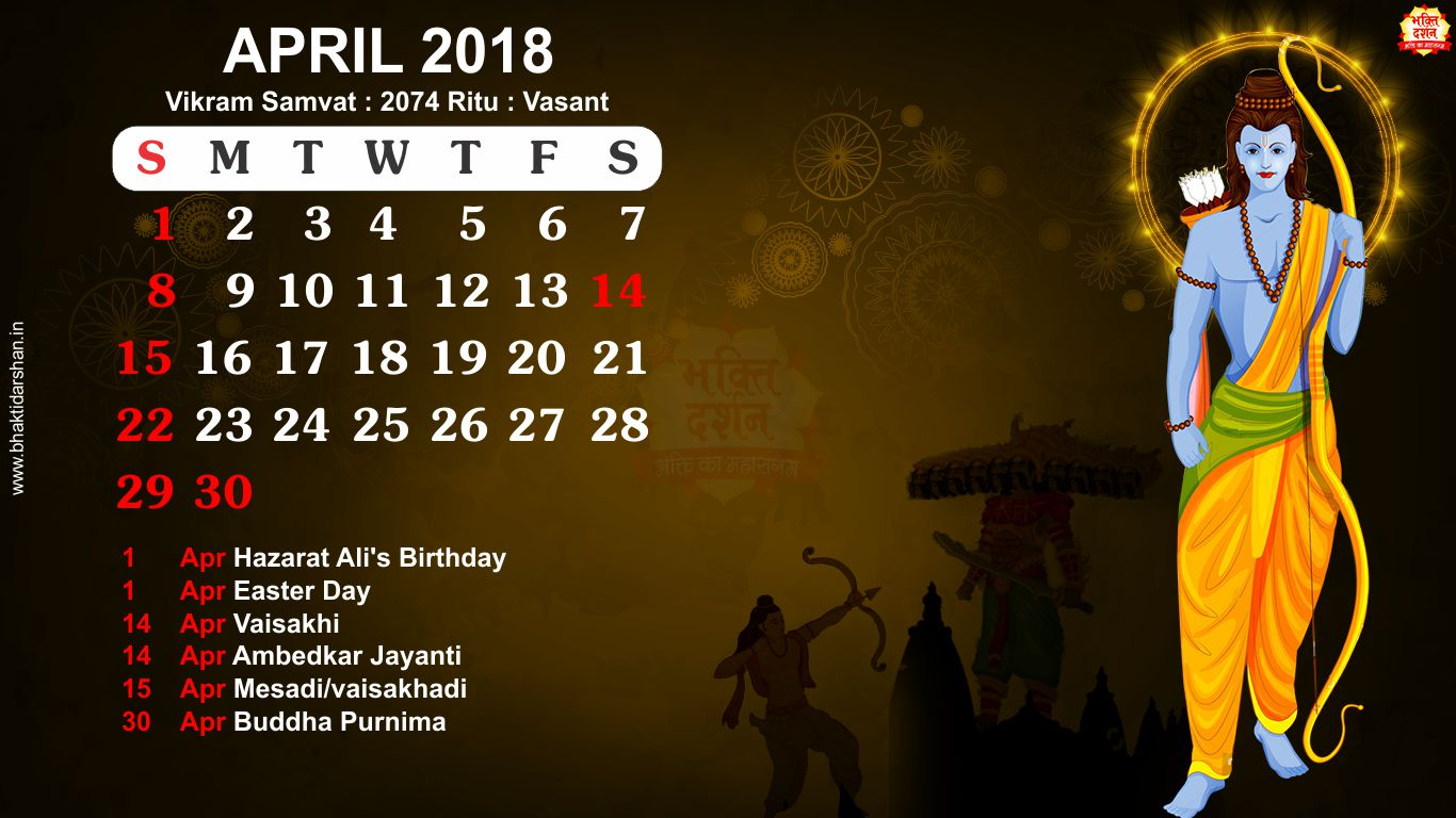 April 2018 Indian Devotional Calendar