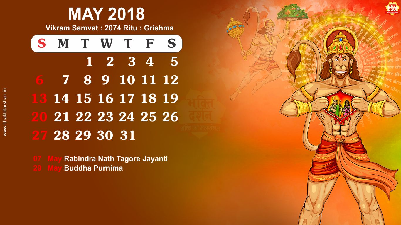 May 2018 Indian Devotional Calendar