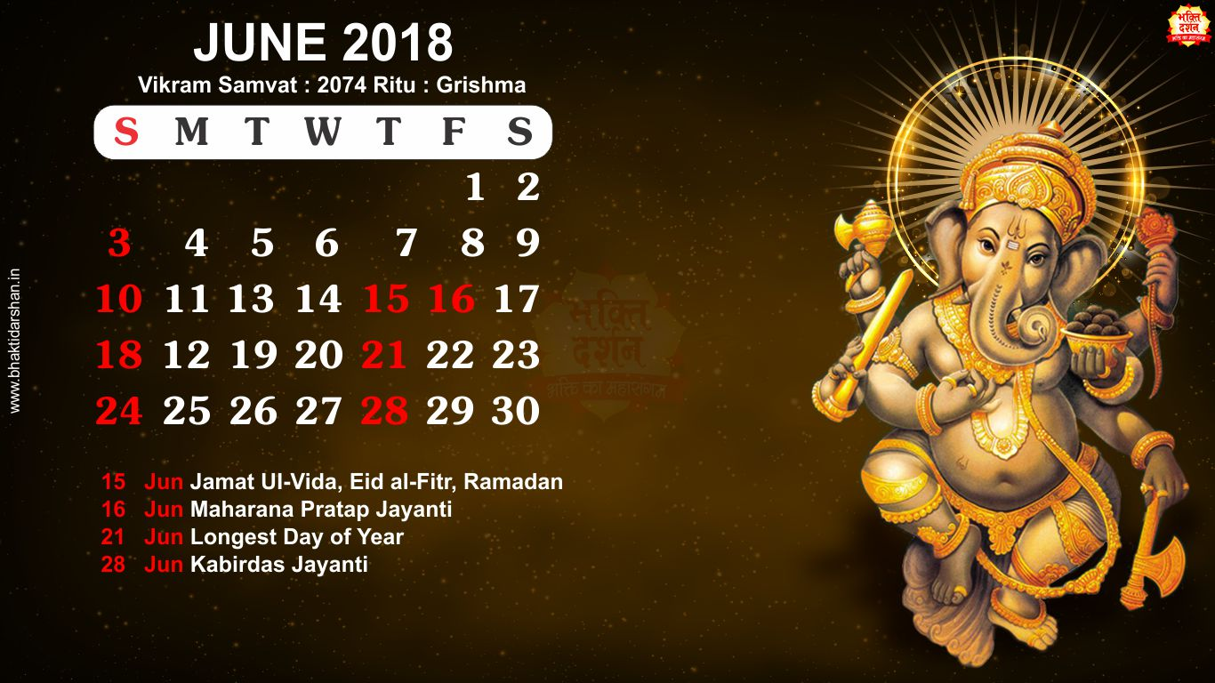 June 2018 Indian Devotional Calendar