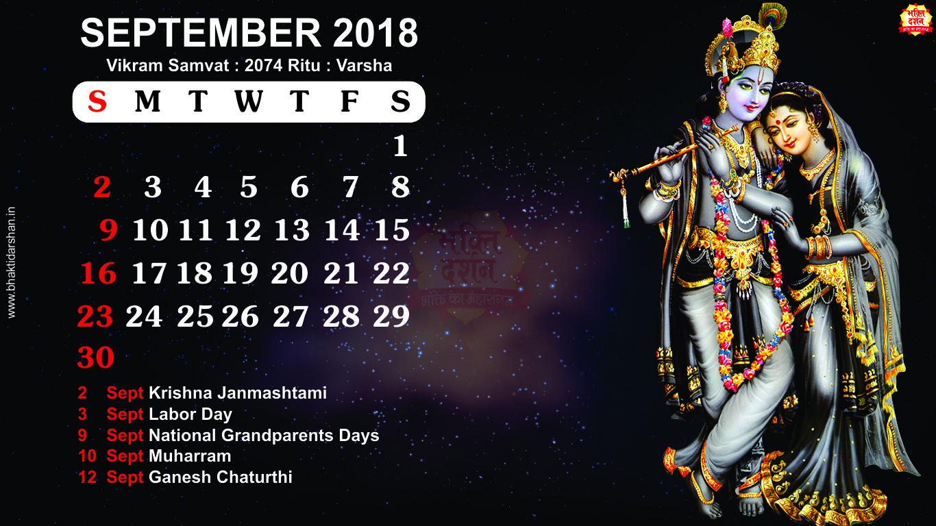 September 2018 Indian Devotional Calendar