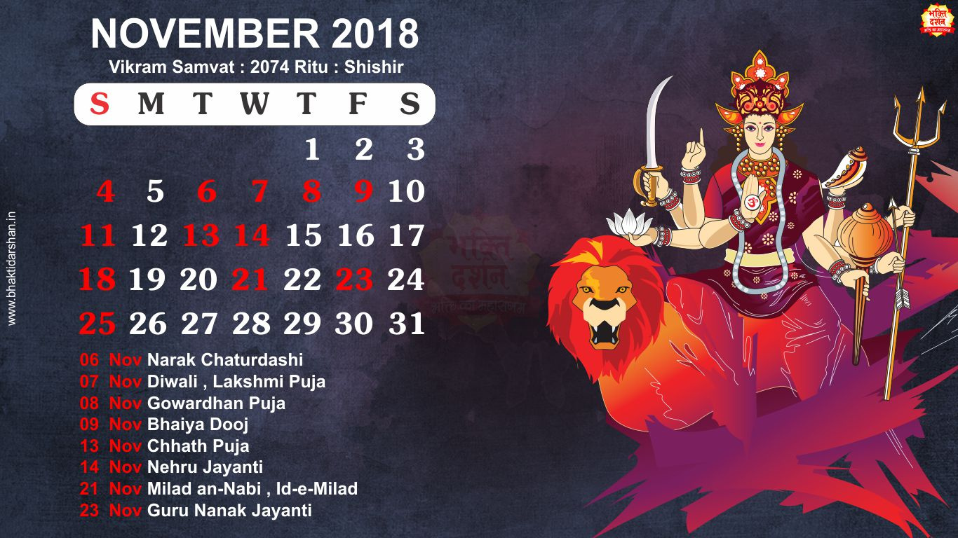 November 2018 Indian Devotional Calendar