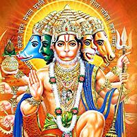 जपिये संकटमोचन हनुमान के 108 नाम ! (108 Names of Lord Hanuman)