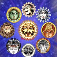 नवग्रहों की शांति के लिए ऐसे करें शिव का पूजन (Worship Shiva for navagraha dosha )