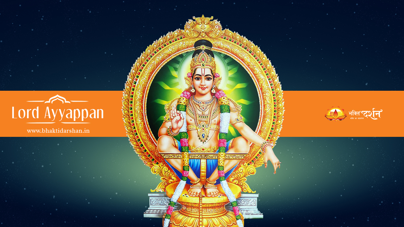 Good Wallpaper Lord Ayyappan - 1527314786_Ayyappan-wallpaper-3  Graphic_55370.jpg
