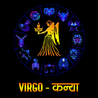 Virgo कन्या 18 जनवरी 2021 से 24 जनवरी 2021