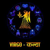 Virgo कन्या 27 Jan 2020 to 02 Feb 2020  (टो, पा,पी, पू,ष, ण, ठ, पे, पो)