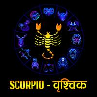 Scorpio वृश्चिक 27 Jan 2020 to 02 Feb 2020  (तो, ना, नी,नू, ने, नो, या, यी, यू)