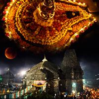 त्र्यंबकेश्वर मंदिर (Tribmakeshwar Temple)