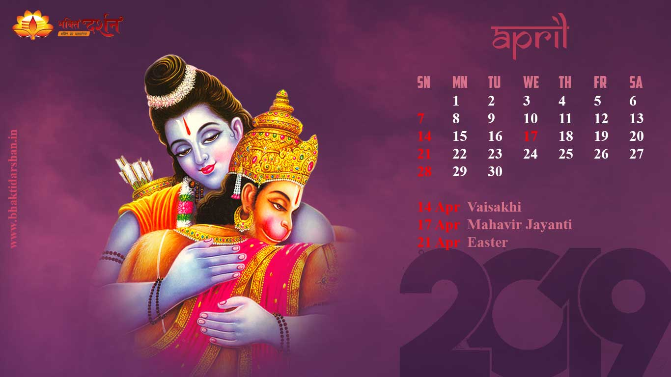 April 2019 Indian Devotional Calendar