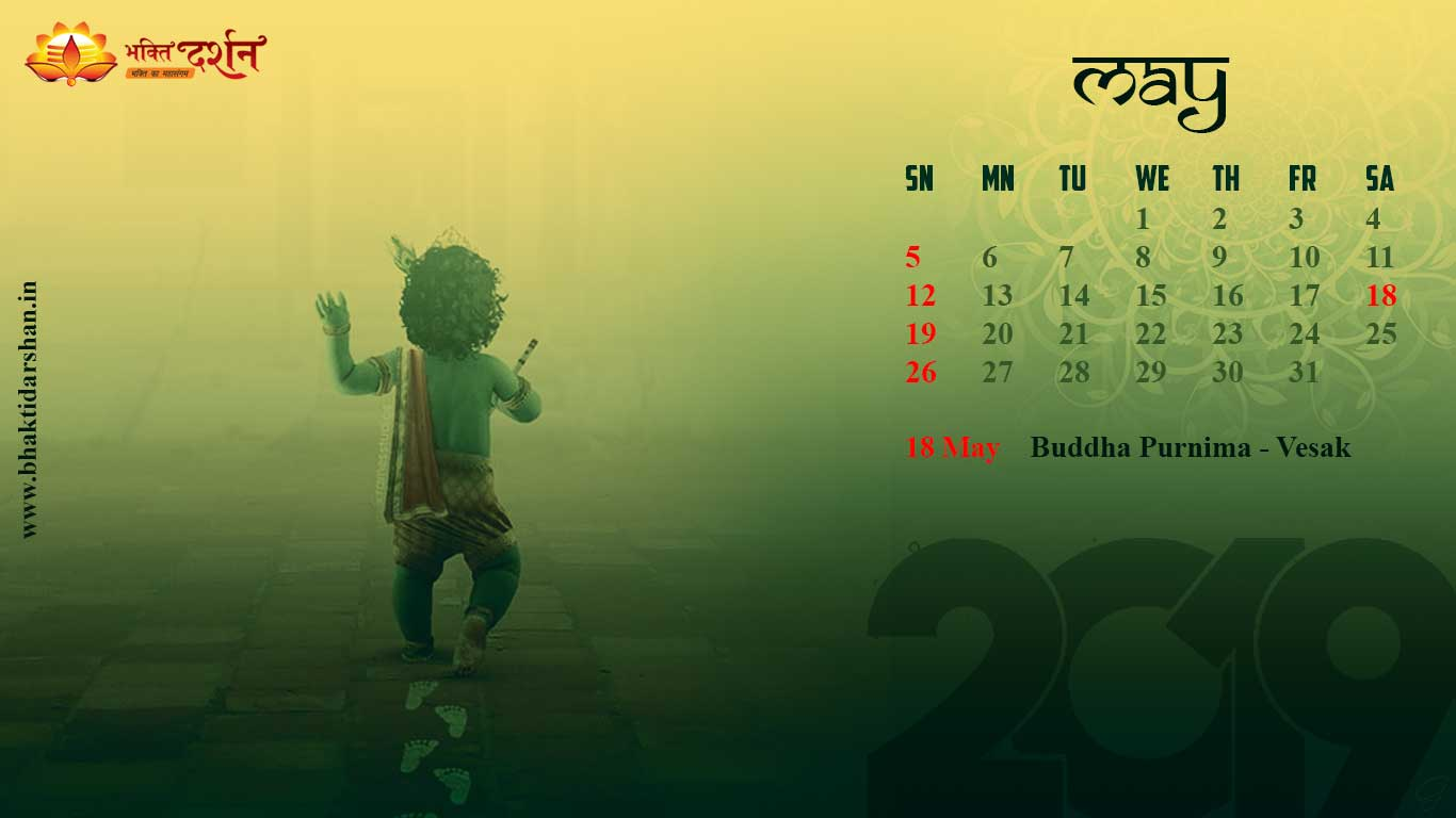 May 2019 Indian Devotional Calendar