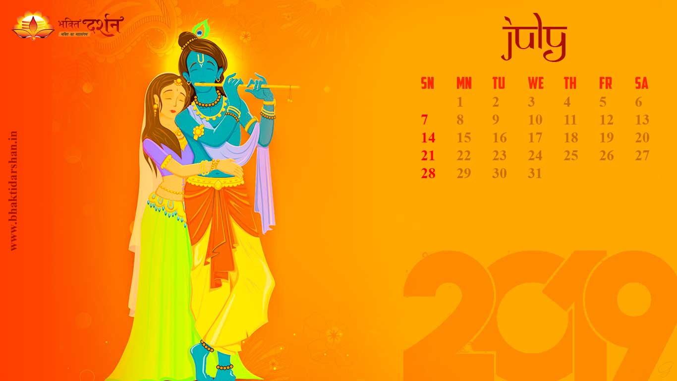 July 2019 Indian Devotional Calendar