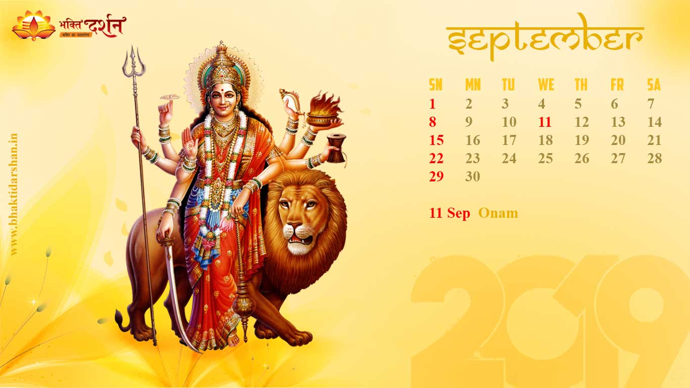September 2019 Indian Devotional Calendar