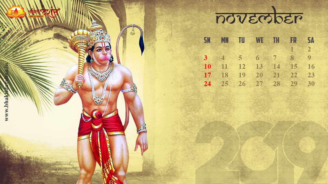 November 2019 Indian Devotional Calendar