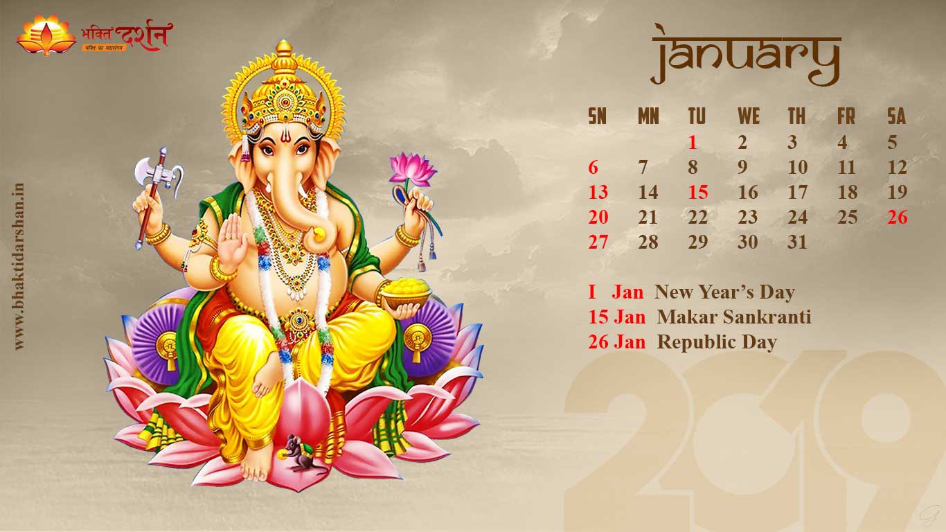 January 2019 Indian Devotional Calendar