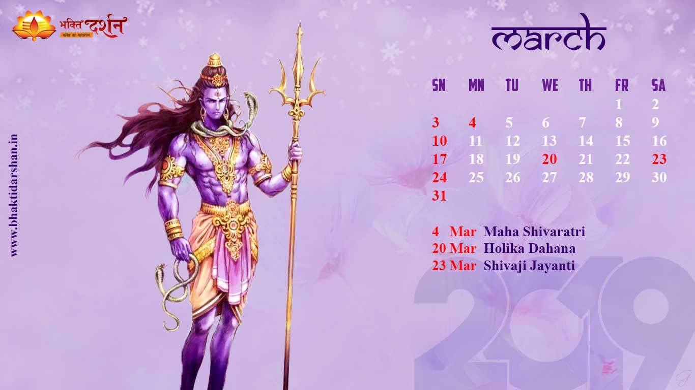 March 2019 Indian Devotional Calendar