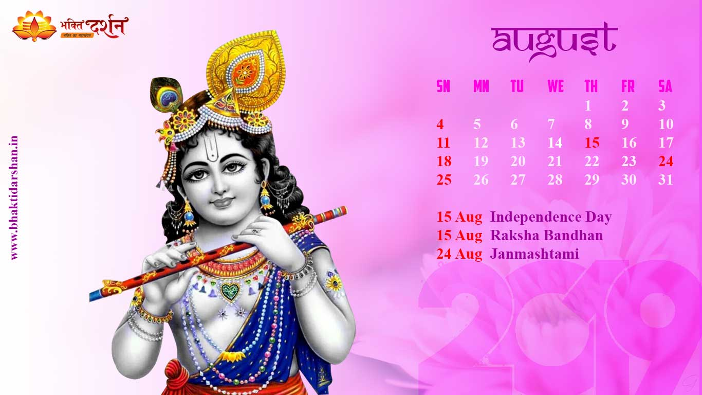 August 2019 Indian Devotional Calendar