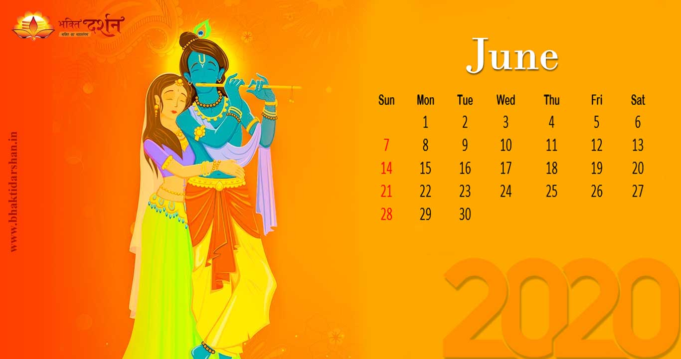 June 2020 Indian Devotional Calendar