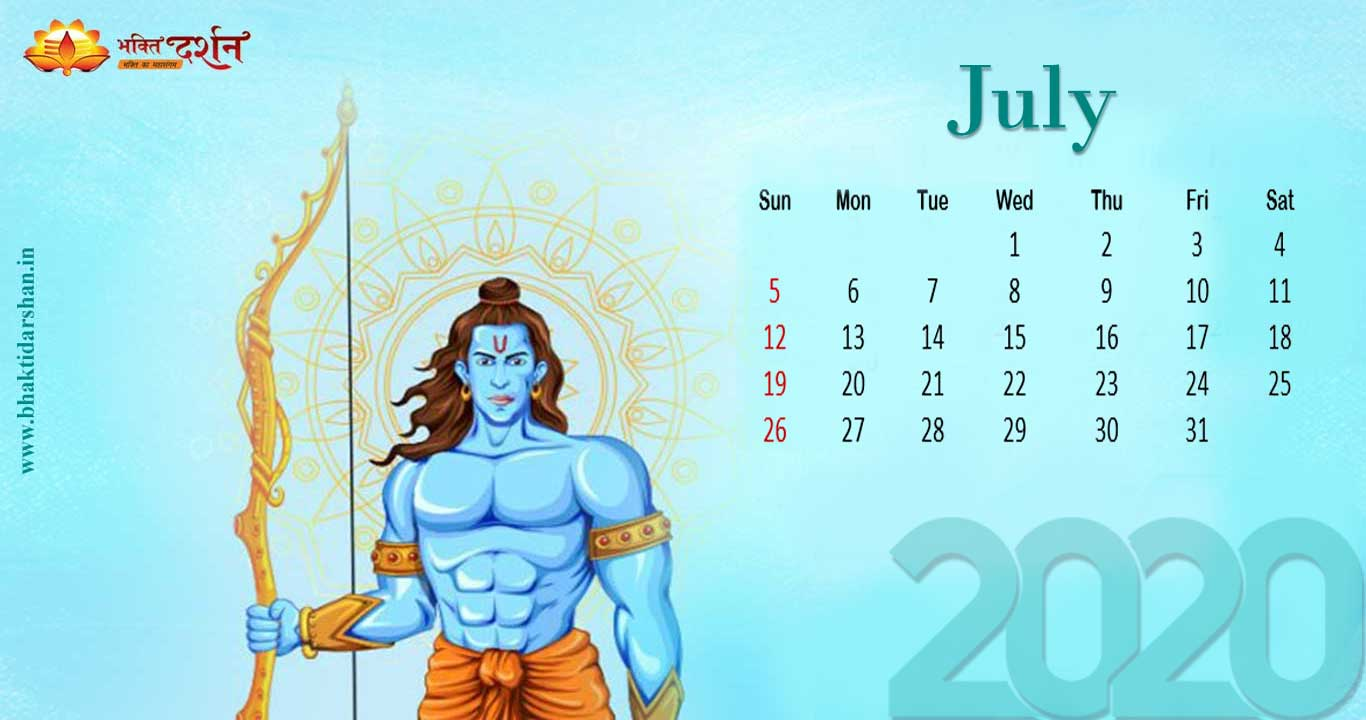 July 2020 Indian Devotional Calendar