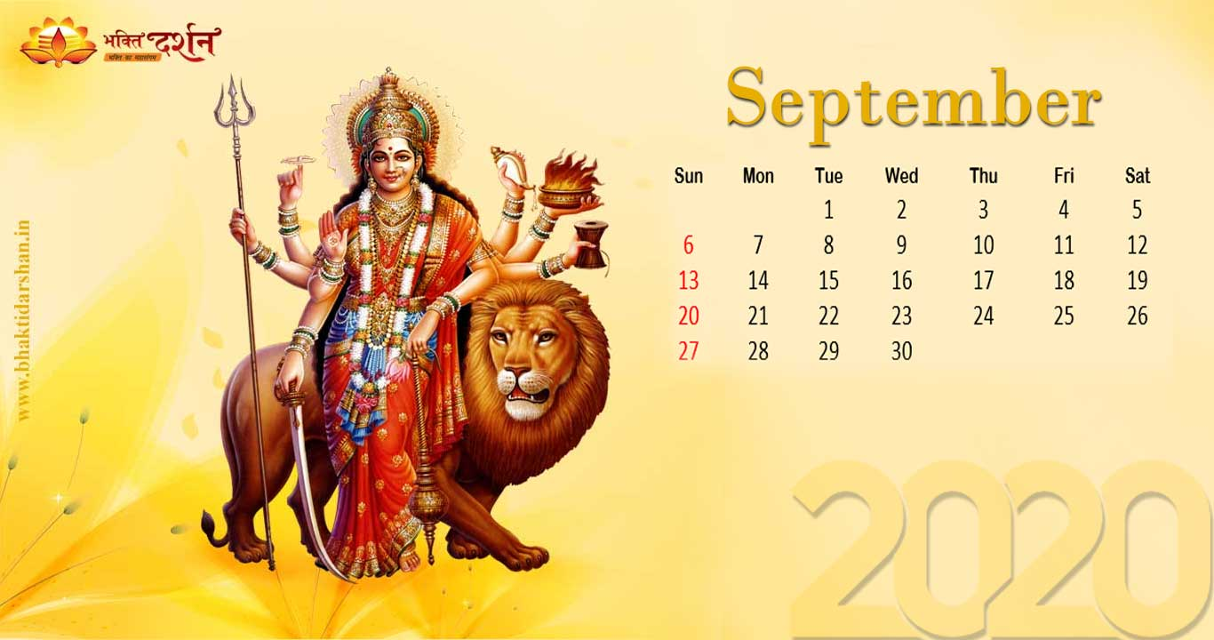 September 2020 Indian Devotional Calendar