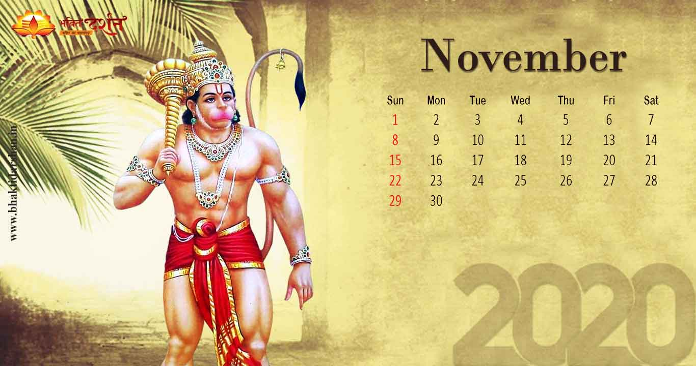 November 2020 Indian Devotional Calendar