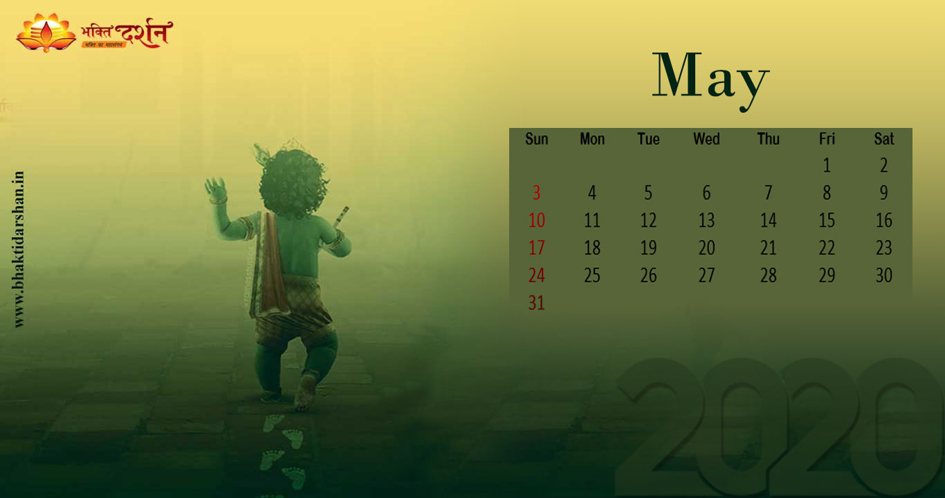 May 2020 Indian Devotional Calendar