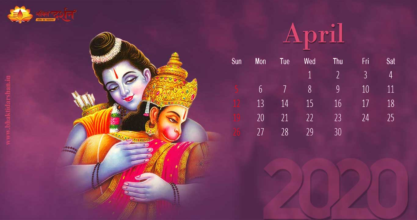 April 2020 Indian Devotional Calendar