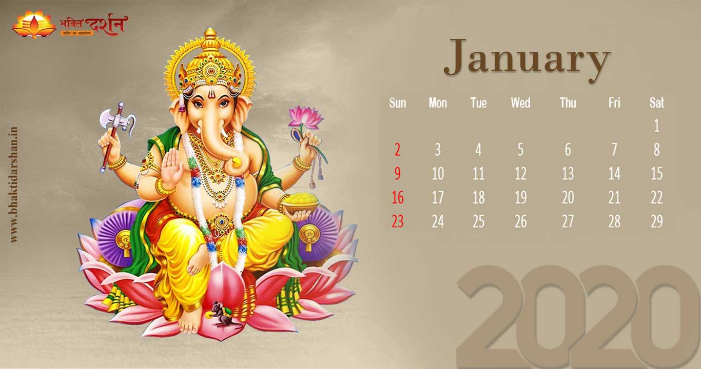 January 2020 Indian Devotional Calendar