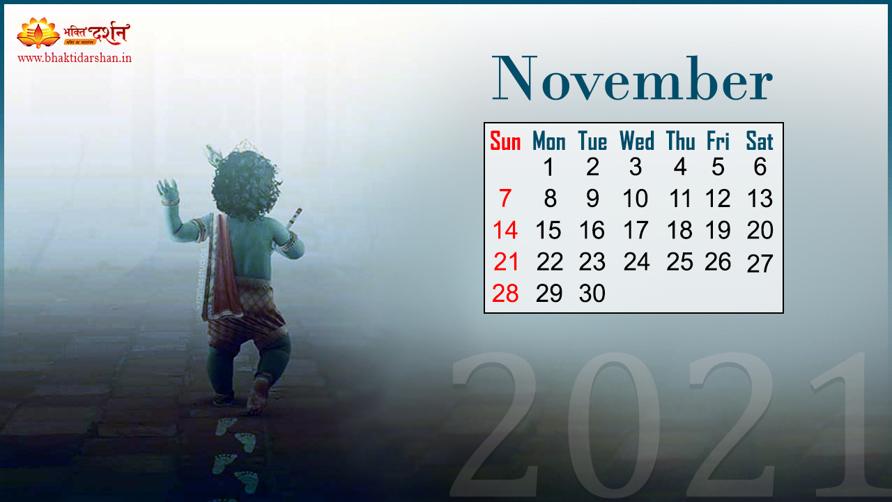 November 2021 Indian Devotional Calendar