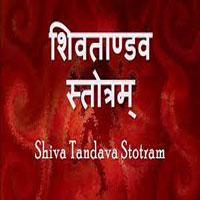 जानिये कैसे हुई शिव शिव तांडव स्तोत्र की रचना और शिव तांडव स्तोत्र अर्थ सहित |