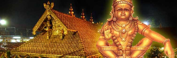 Sabarimala Sree Ayyappan Temple